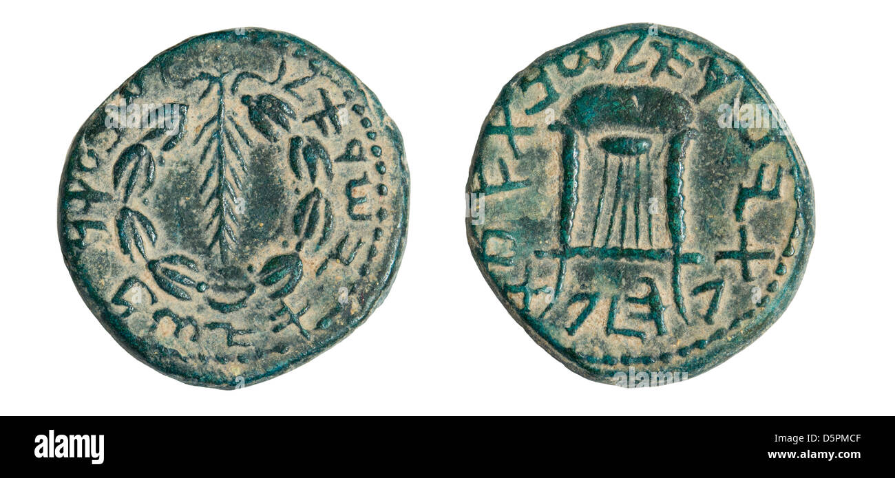 Bronze coin from the Shimon Bar Kokhba revolt 132-135 CE - Stock Image