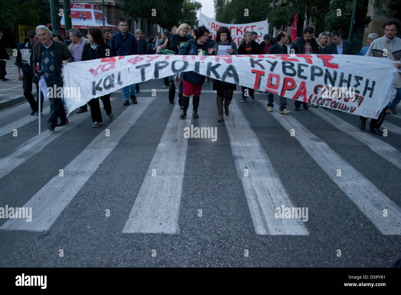 Athens, Greece, 7th April 2013. Trade unionists march to the Greek Parliament to protest against austerity. Credit: - Stock Image