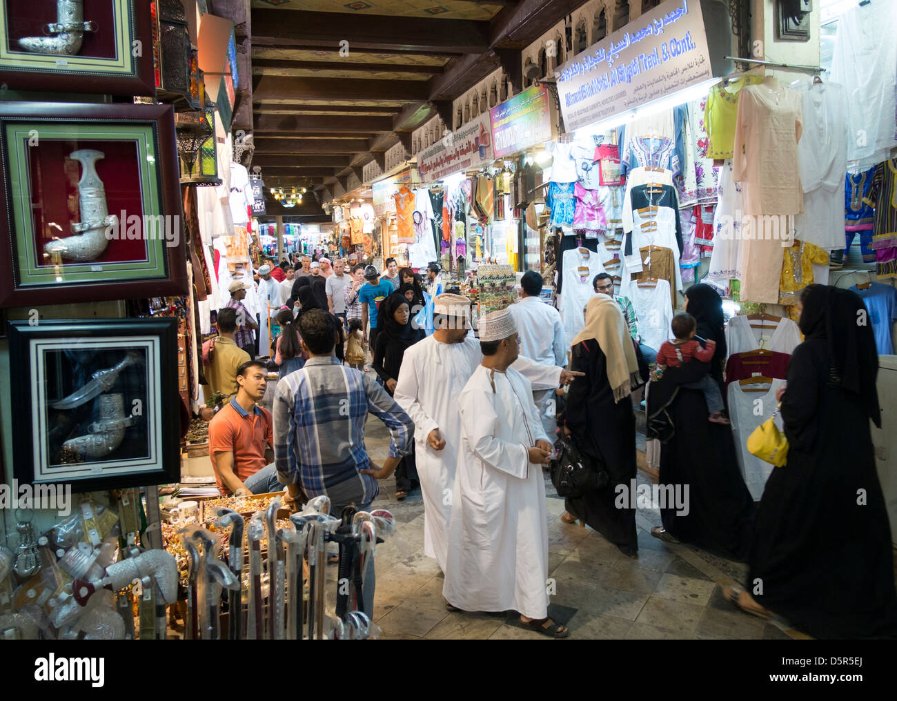 View of busy Mutrah Souk in Muscat Oman Middle East - Stock Image