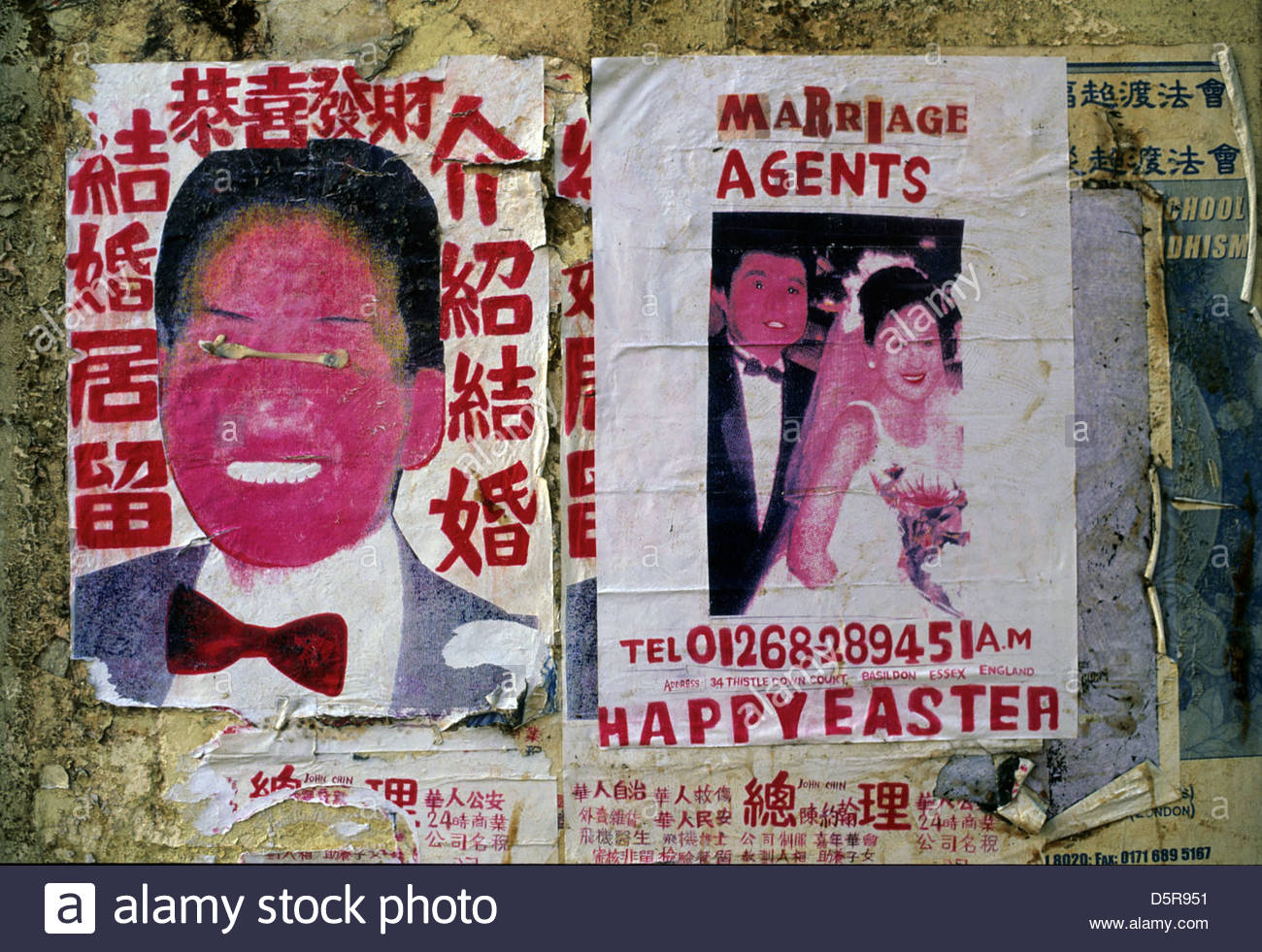 asian matrimonial sites uk