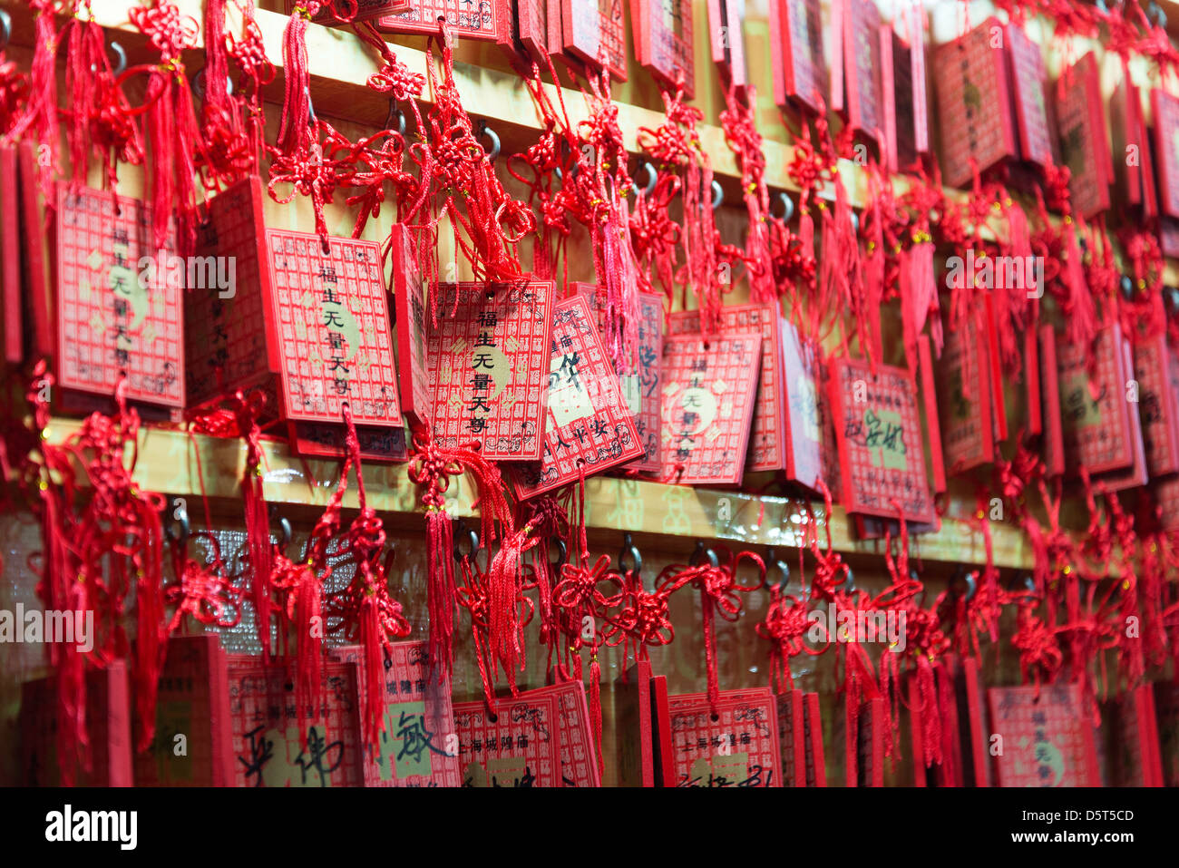 traditional lucky wishes in chinese temple - Stock Image
