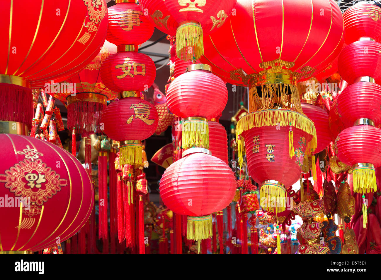 traditional chinese red lanterns - Stock Image