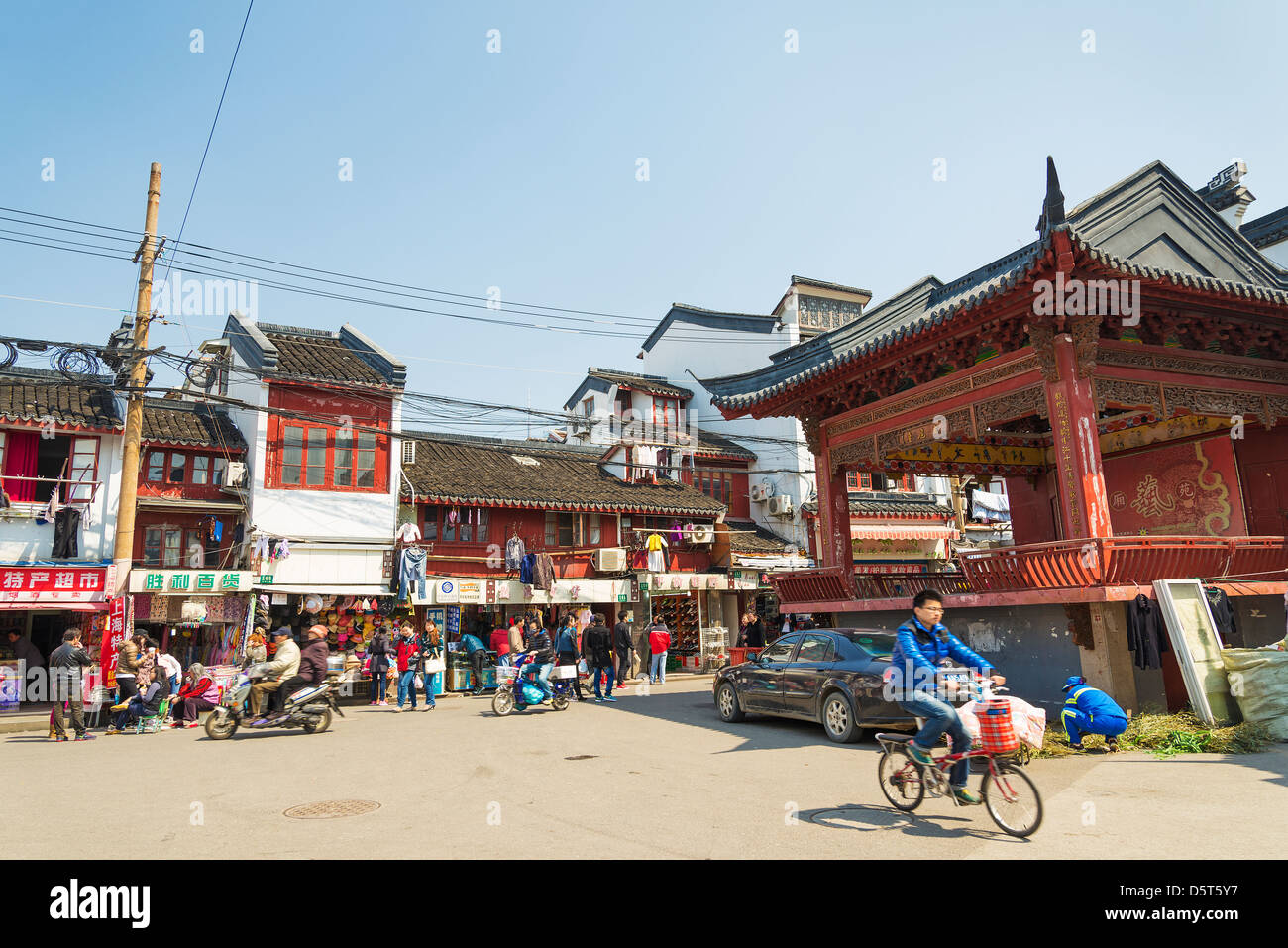 old town of shanghai in china - Stock Image