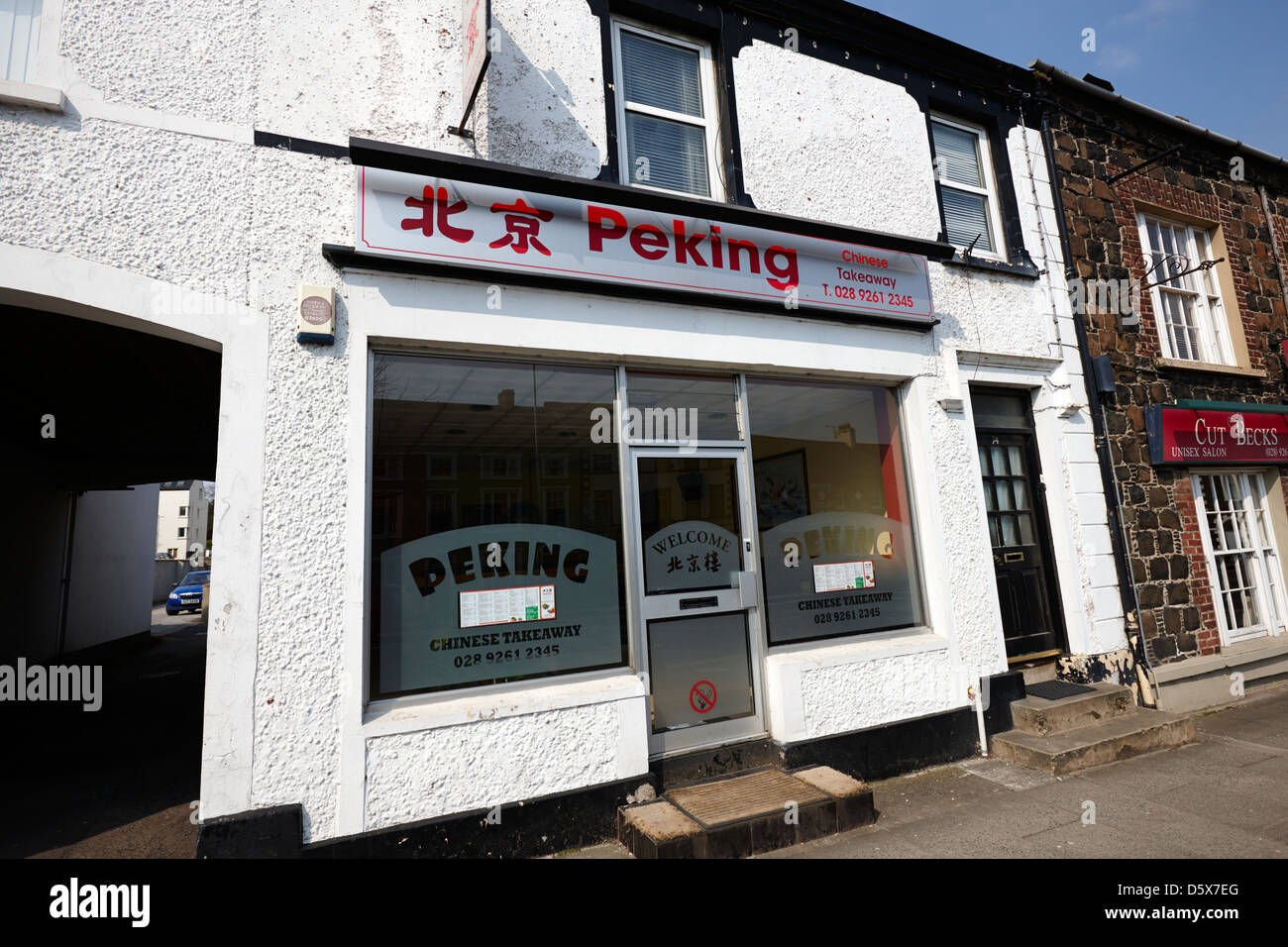 chinese takeaway in traditional irish main street moira county down northern ireland uk Stock Photo