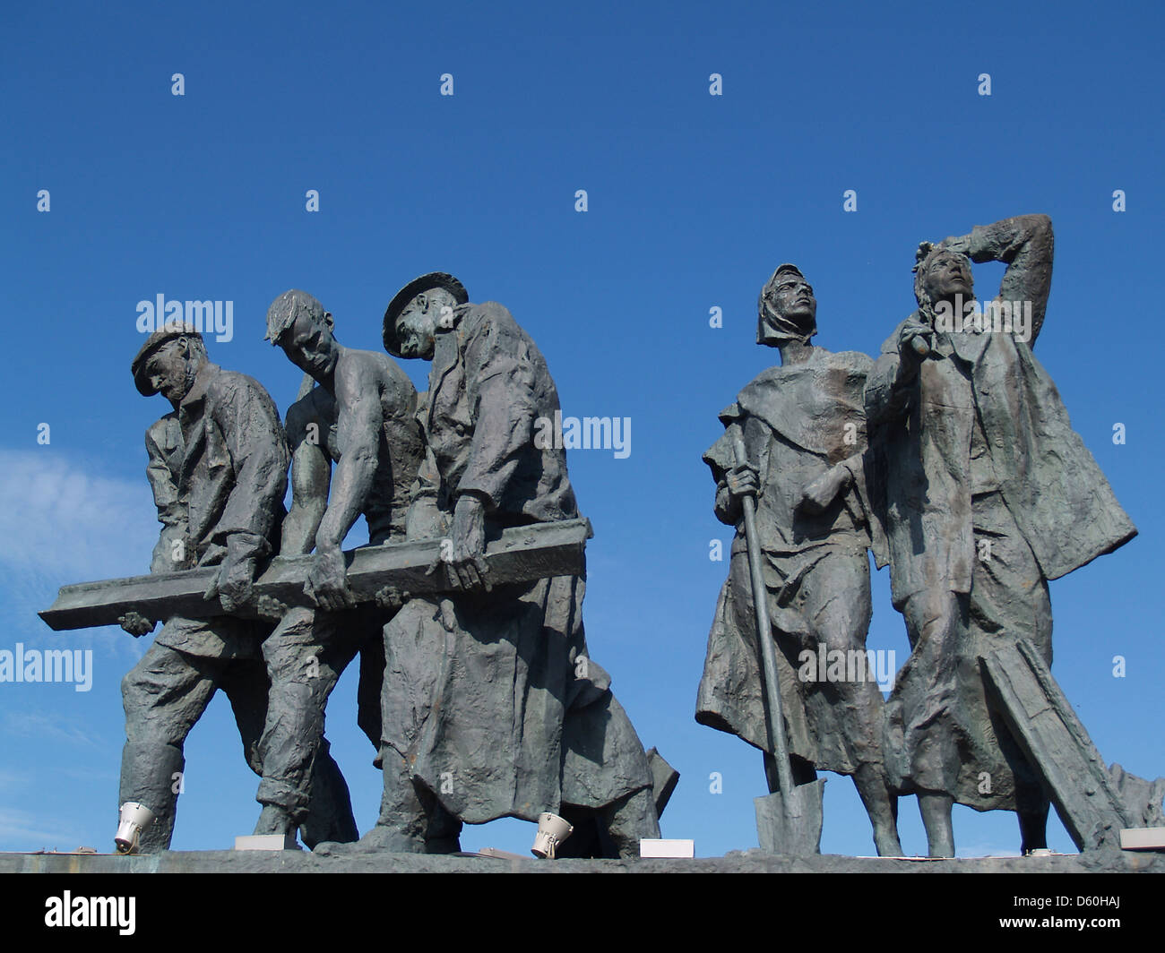 Statues of the Defenders of Leningrad Monument,Saint Petersburg - Stock Image