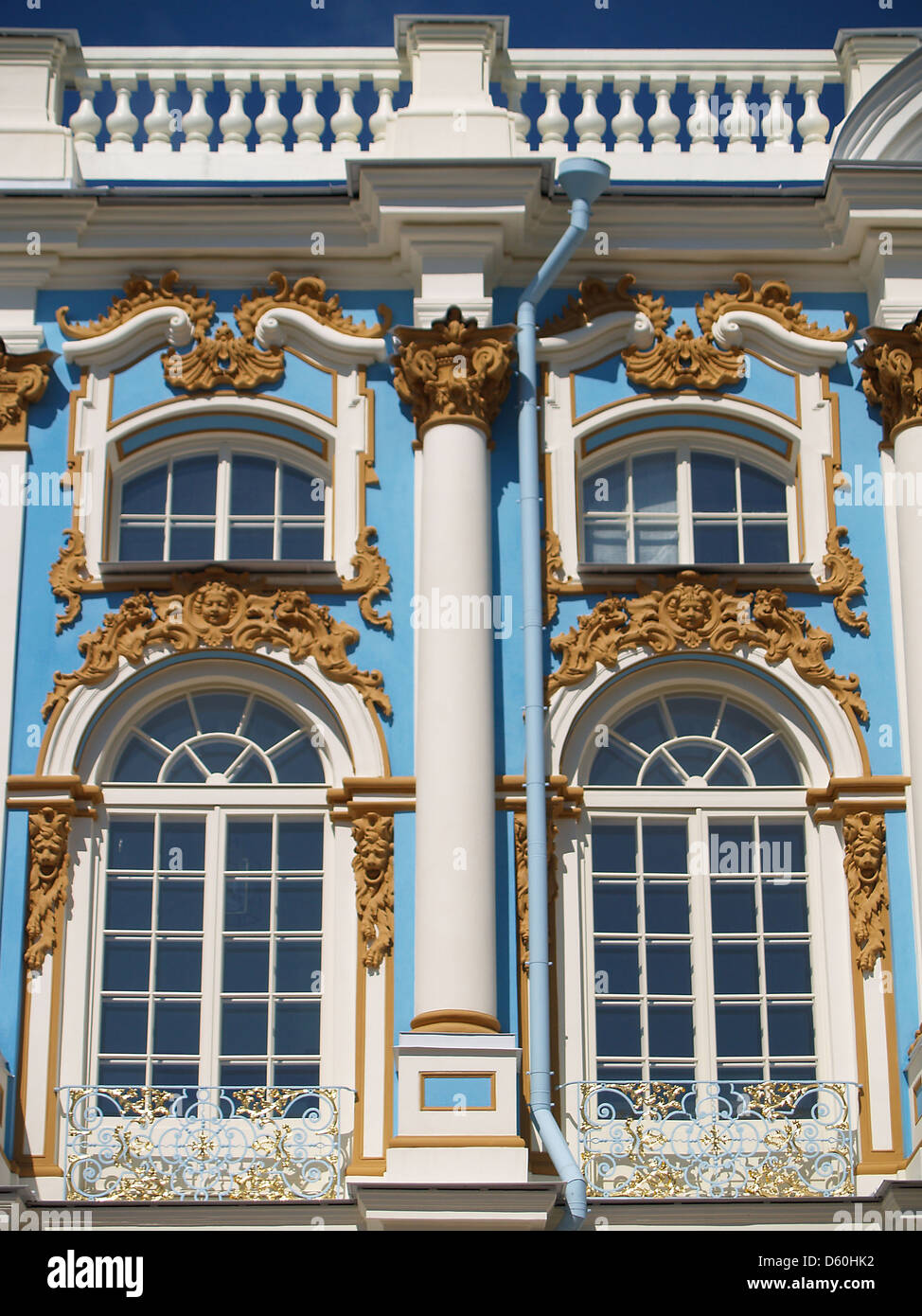 Facade of Catherine Palace, Tsarskoe Selo,Pushkin - Stock Image