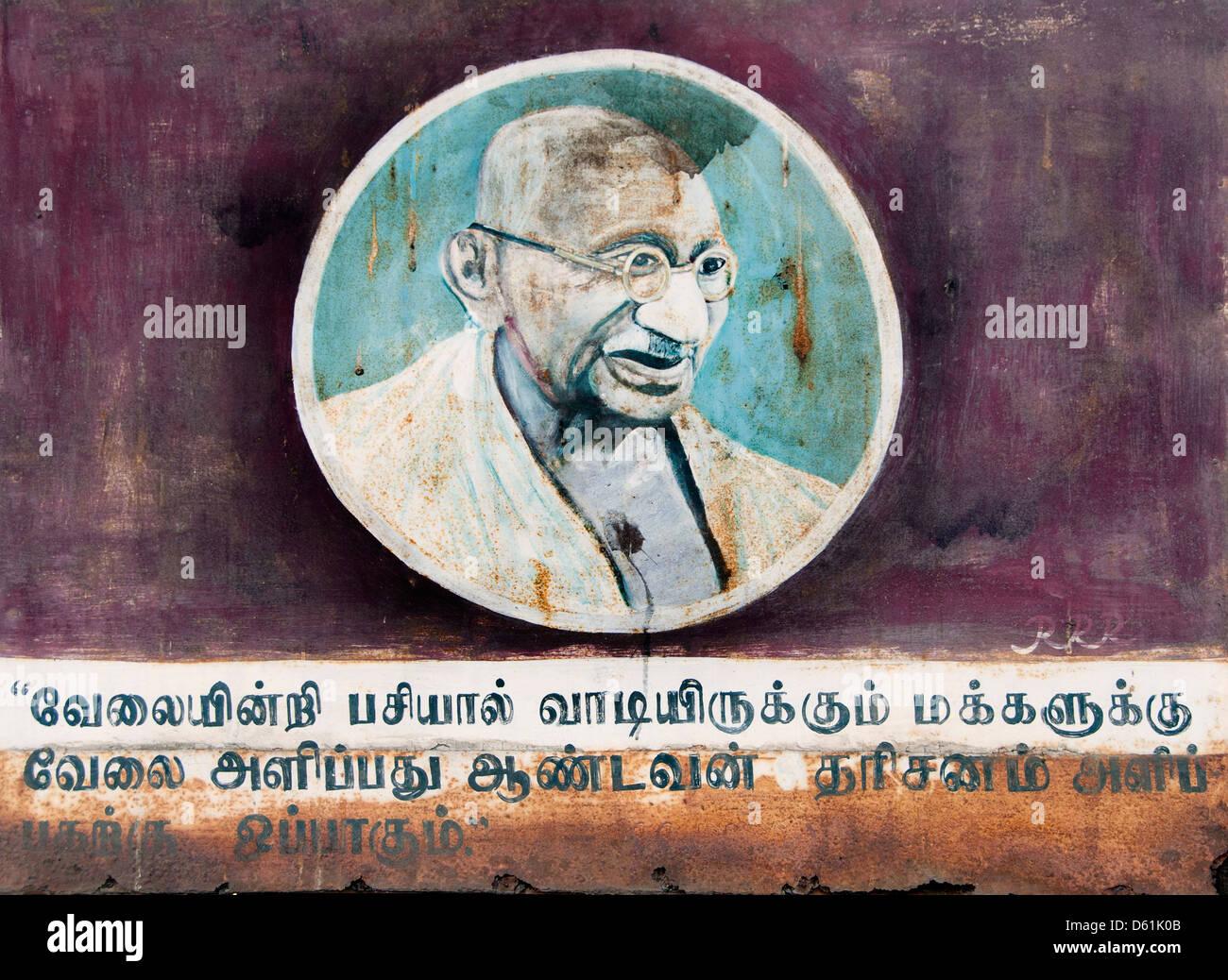 Mohandas Karamchand Gandhi 1869 – 1948 Mahatma Gandhi India India Wall Painting in Puducherry ( Pondicherry ) India - Stock Image