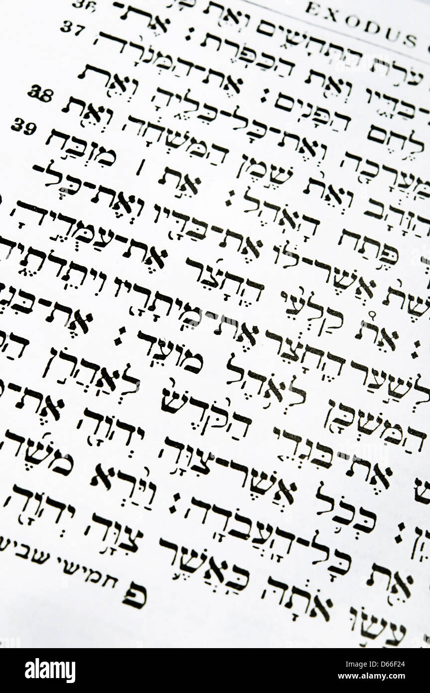 page from the Exodus in Hebrew - Stock Image