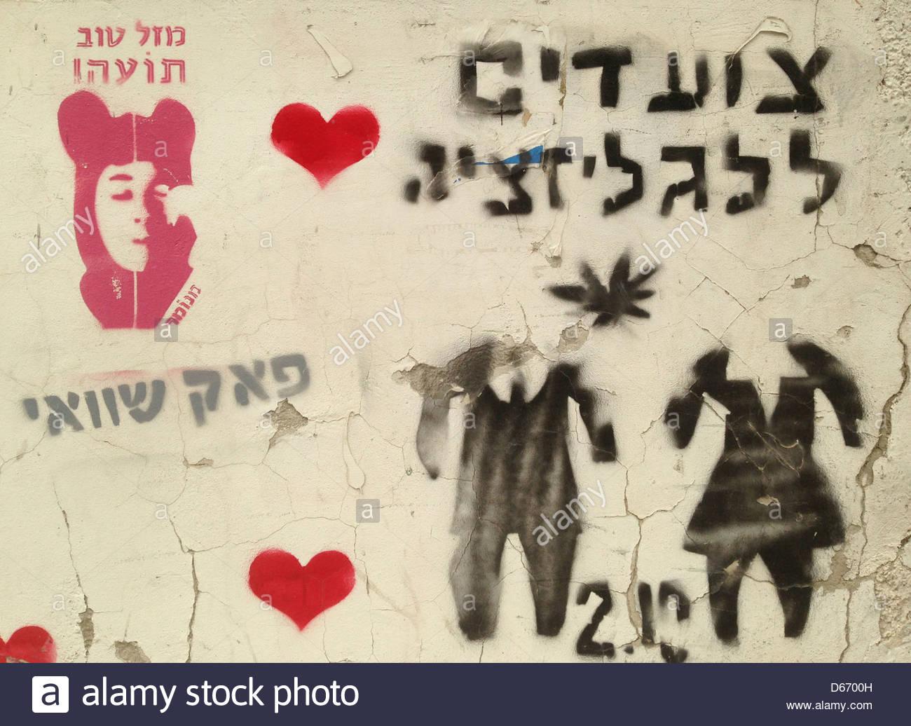 Graffiti shot with Iphone 5 camera Israel - Stock Image