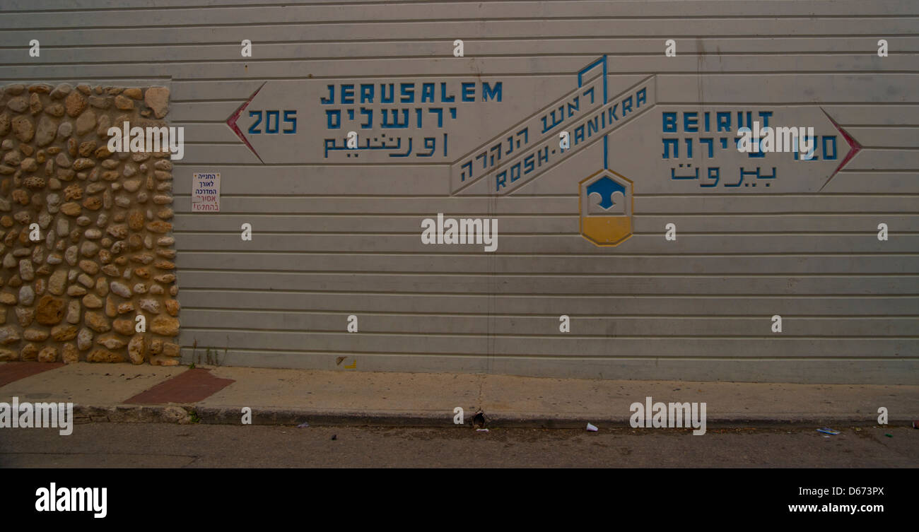 Lebanese and Israeli border sign at Rosh HaNikra, Western Galilee, Israel - Stock Image