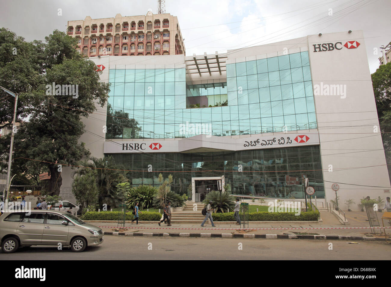 A branch of the British bank HSBC is pictured in Bangalore