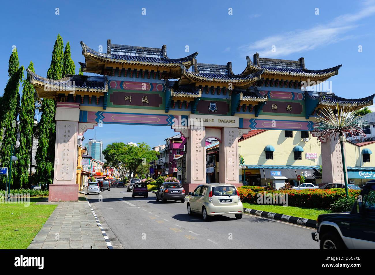 Chinese arch at entrance to Kuching, Sarawak, Borneo - Stock Image