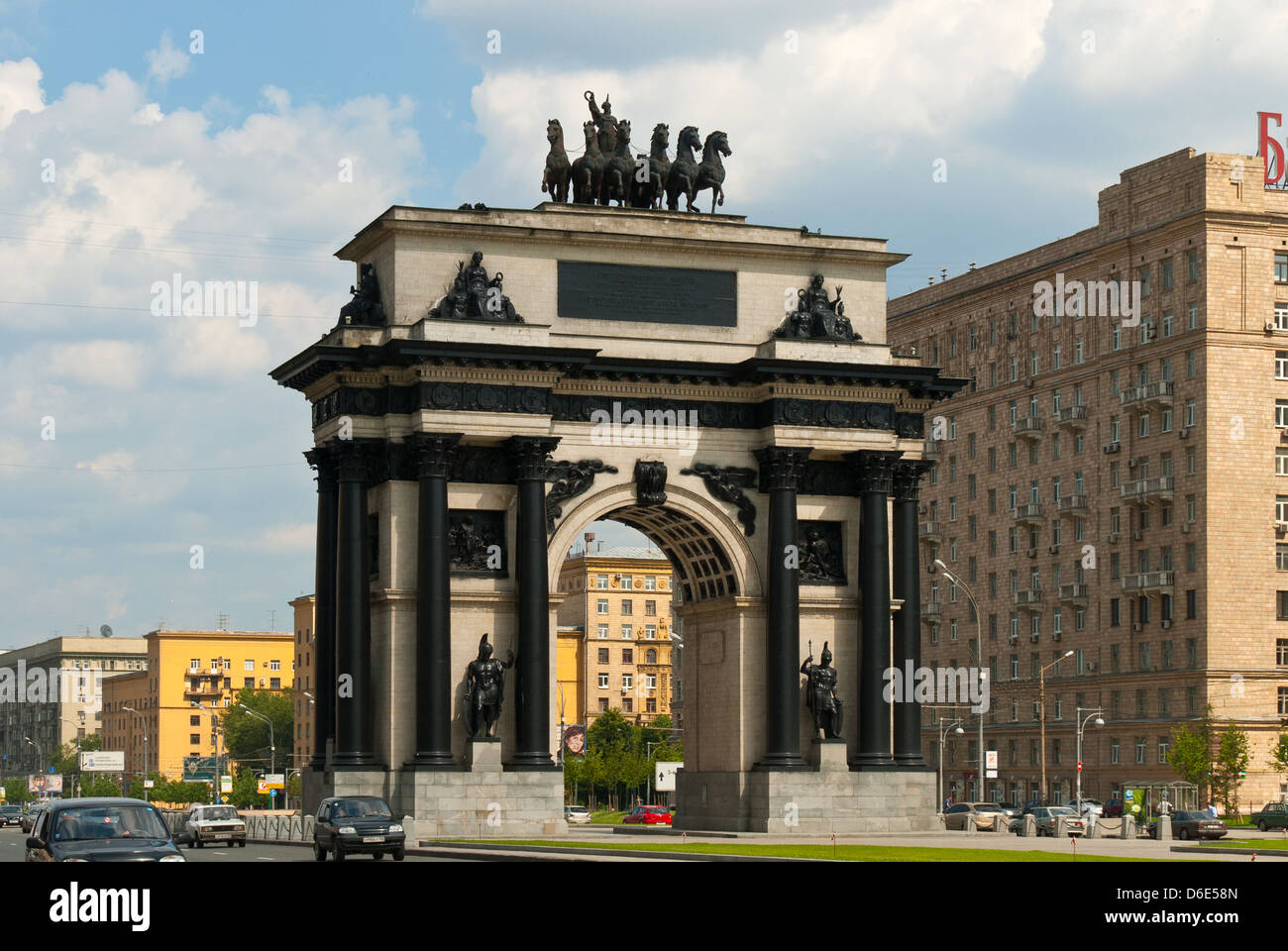 Triumphal Arch, Victory Square, Moscow, Russia - Stock Image