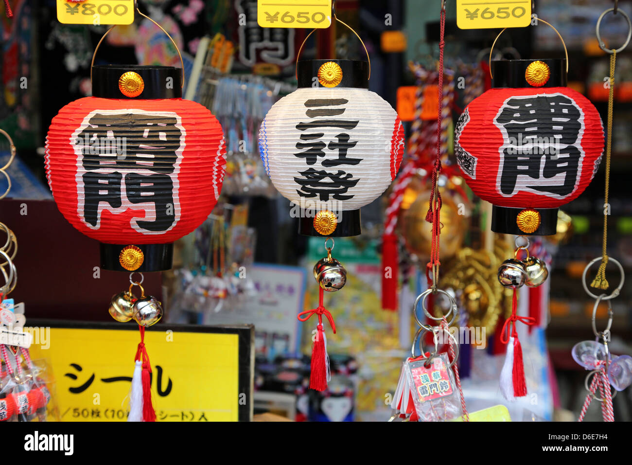 Paper Japanese lanterns in Asakusa, Tokyo, Japan - Stock Image