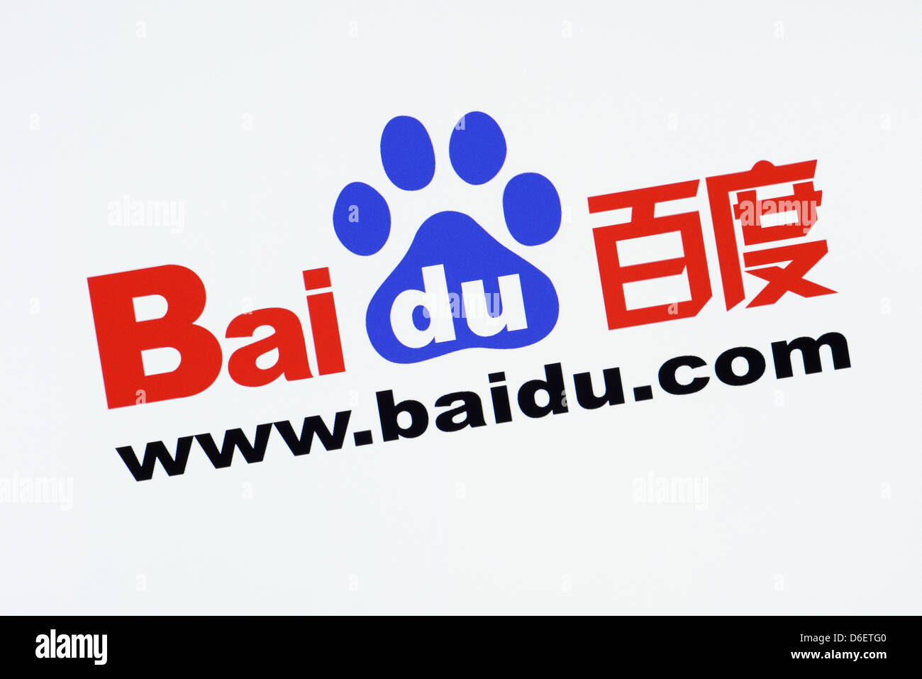 Baidu Search Engine and Web Services Screenshot - Stock Image