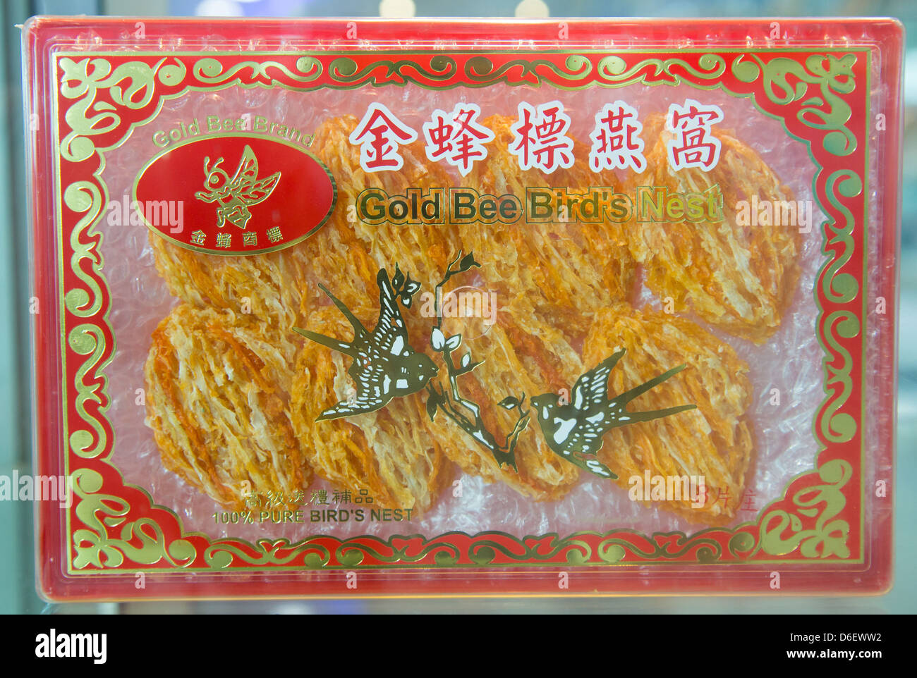 Bird's nests used to make soup packed and marketed as Gold Bee Bird's Nest in a Chinese food store in Borneo - Stock Image