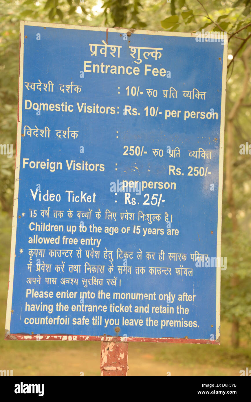 Foreigners pay more for entry into public places such as monuments and museums than Indians in New Delhi, India - Stock Image