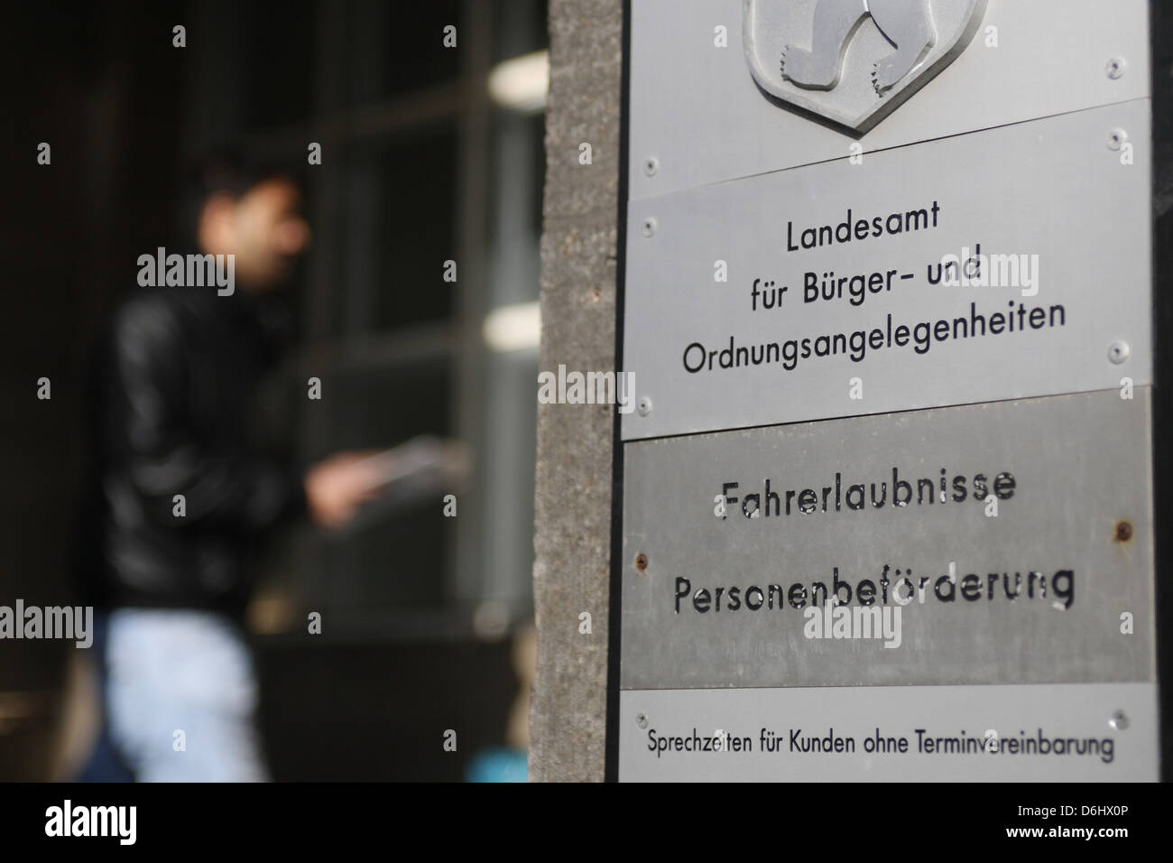 Berlin, Germany, the entrance of the State Office for citizens and planning issues - Stock Image
