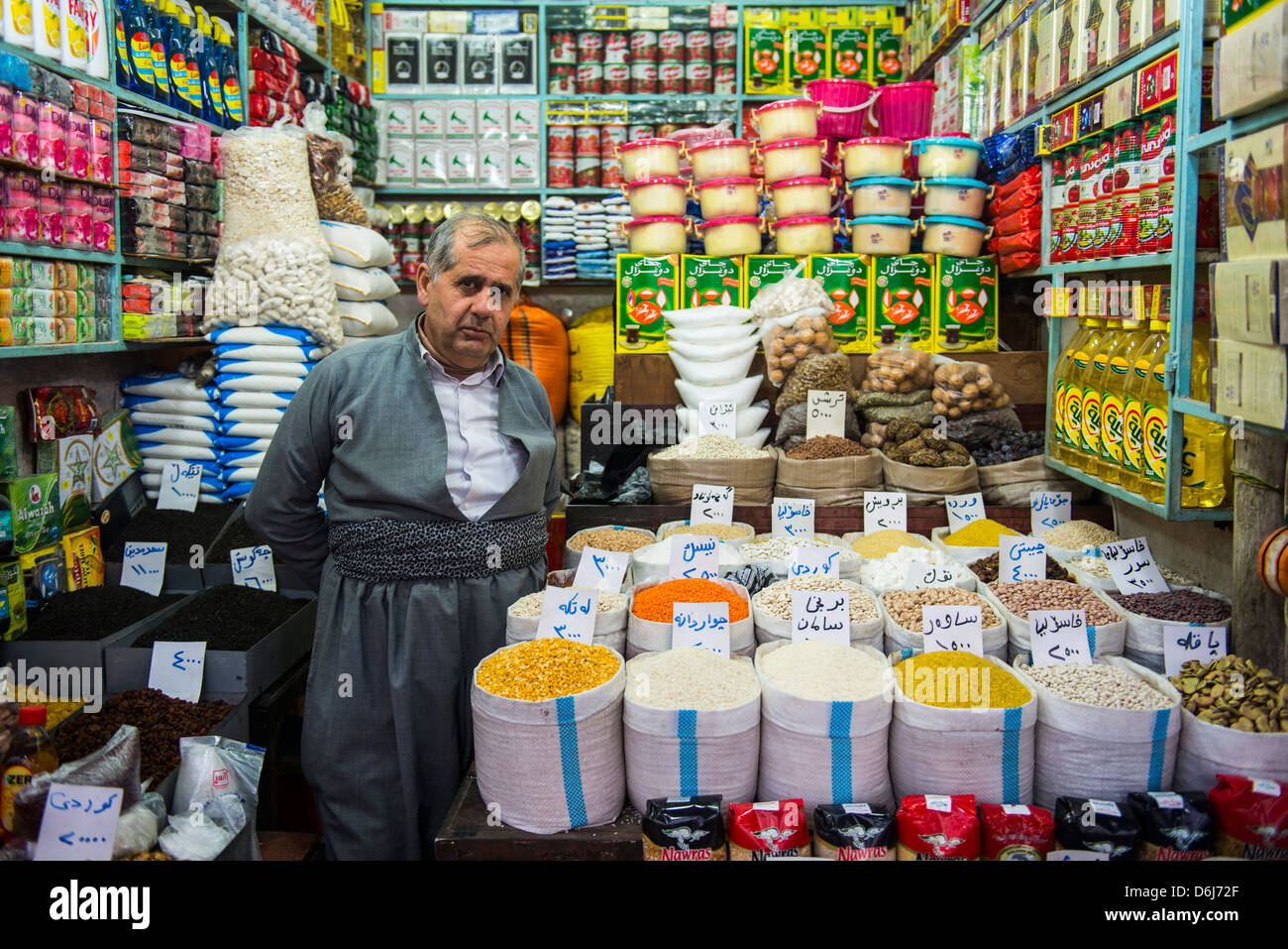 Spices in the Bazaar of Sulaymaniyah, Iraq Kurdistan, Iraq, Middle East - Stock Image