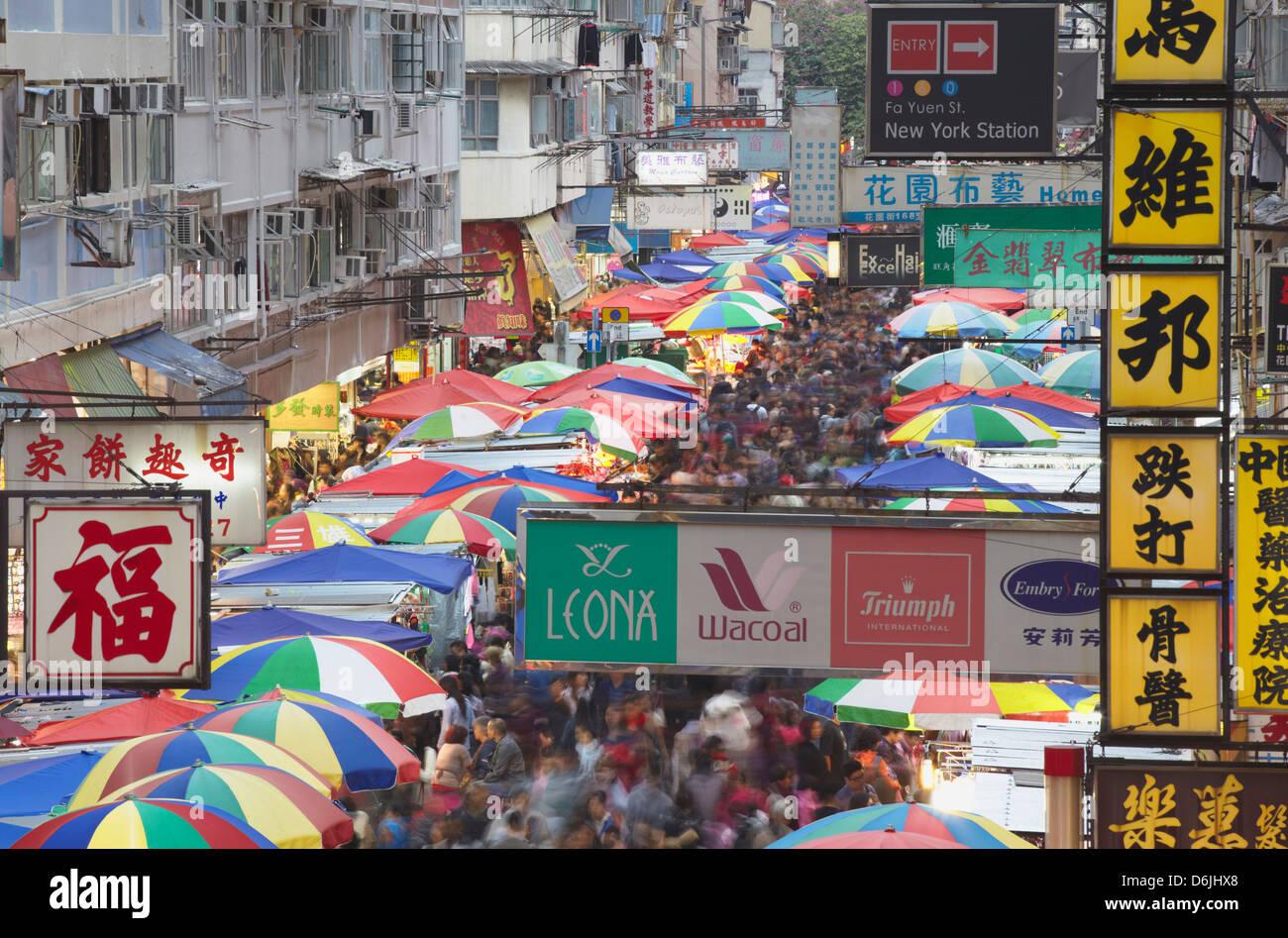 Crowds at Fa Yuen Street Market, Mongkok, Hong Kong, China, Asia - Stock Image