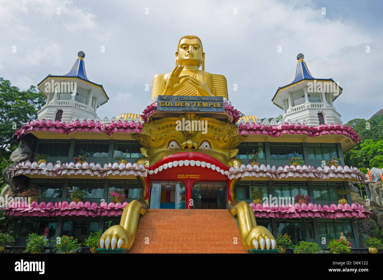 Golden Temple and Golden Temple Buddhist Museum, UNESCO World Heritage Site, Dambulla, North Central Province, Sri - Stock Image