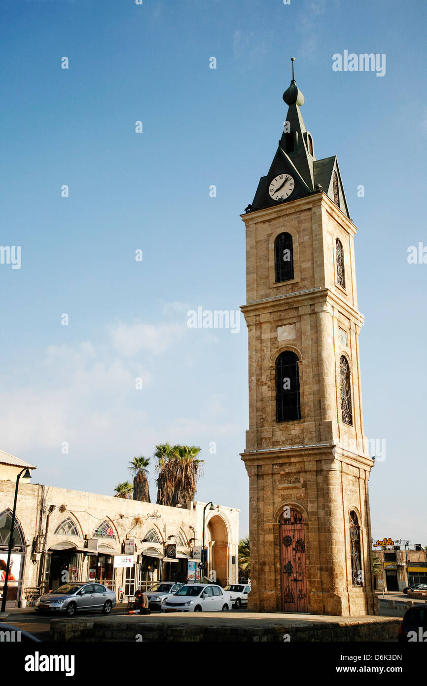 The Clock Tower in Old Jaffa, Tel Aviv, Israel, Middle East Stock Photo