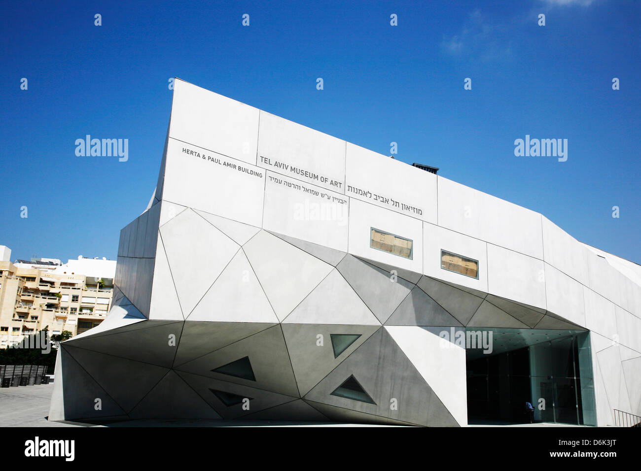 The new wing of Tel Aviv Museum of Arts, Israel, Middle East - Stock Image