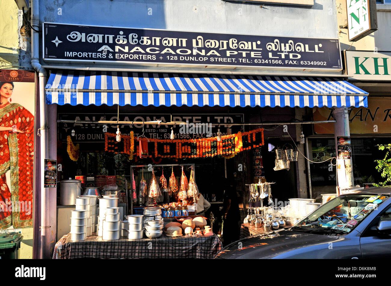 importers & exporters shop Dunlop street Little India Singapore Asia