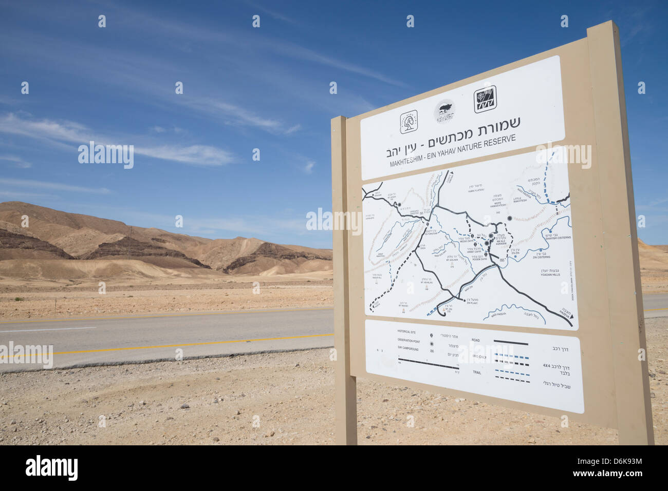 Tourism map on the road side. Negev desert. Israel Stock Photo ...