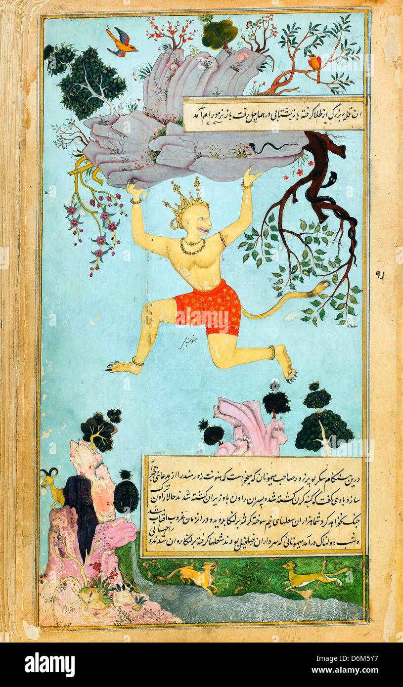Abd al-Rahim, The Ramayana (Tales of Rama; The Freer Ramayana) 1597-1605 Ink, watercolor, gold on paper - Stock Image