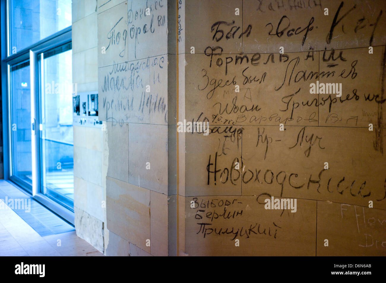Wall scribblings made by Russian soldiers, who took the Reichstag in 1945, Berlin, Germany - Stock Image