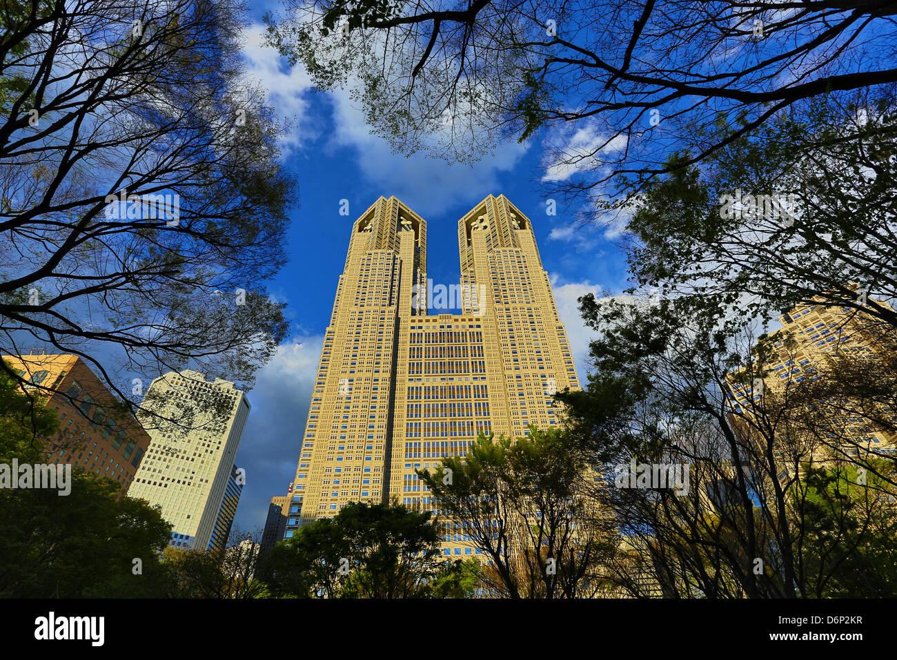 Tokyo Metropolitan Government Buidlings in Shinjuku, Tokyo, Japan - Stock Image