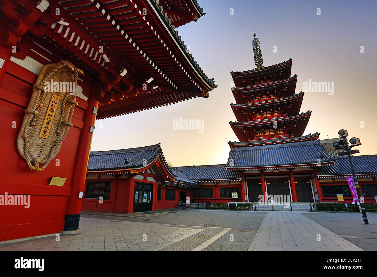 Japanese Pagaoda silhouette at sunset at the Sensoji Asakusa Kannon Temple, Tokyo, Japan - Stock Image