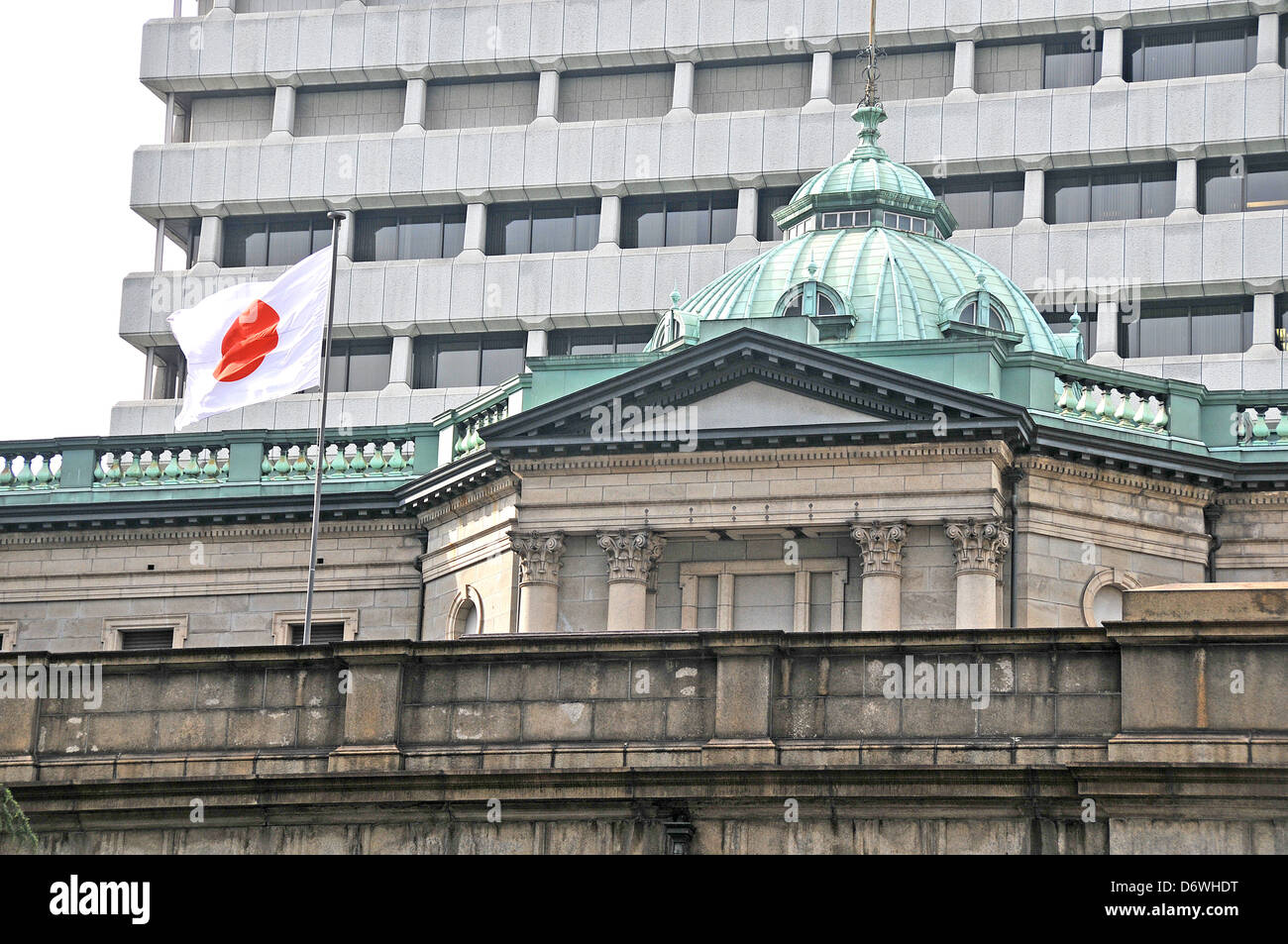 Bank of Japan Nihonbashi Tokyo Japan Stock Photo: 55881556