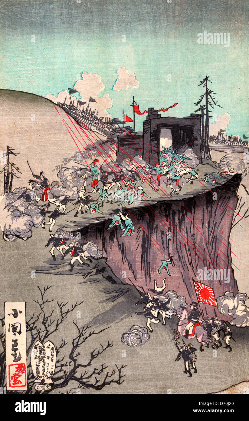 Our army's great victory at Pyongyang Castle. Japanese Woodcut Japanese officers looking at maps and reviewing - Stock Image