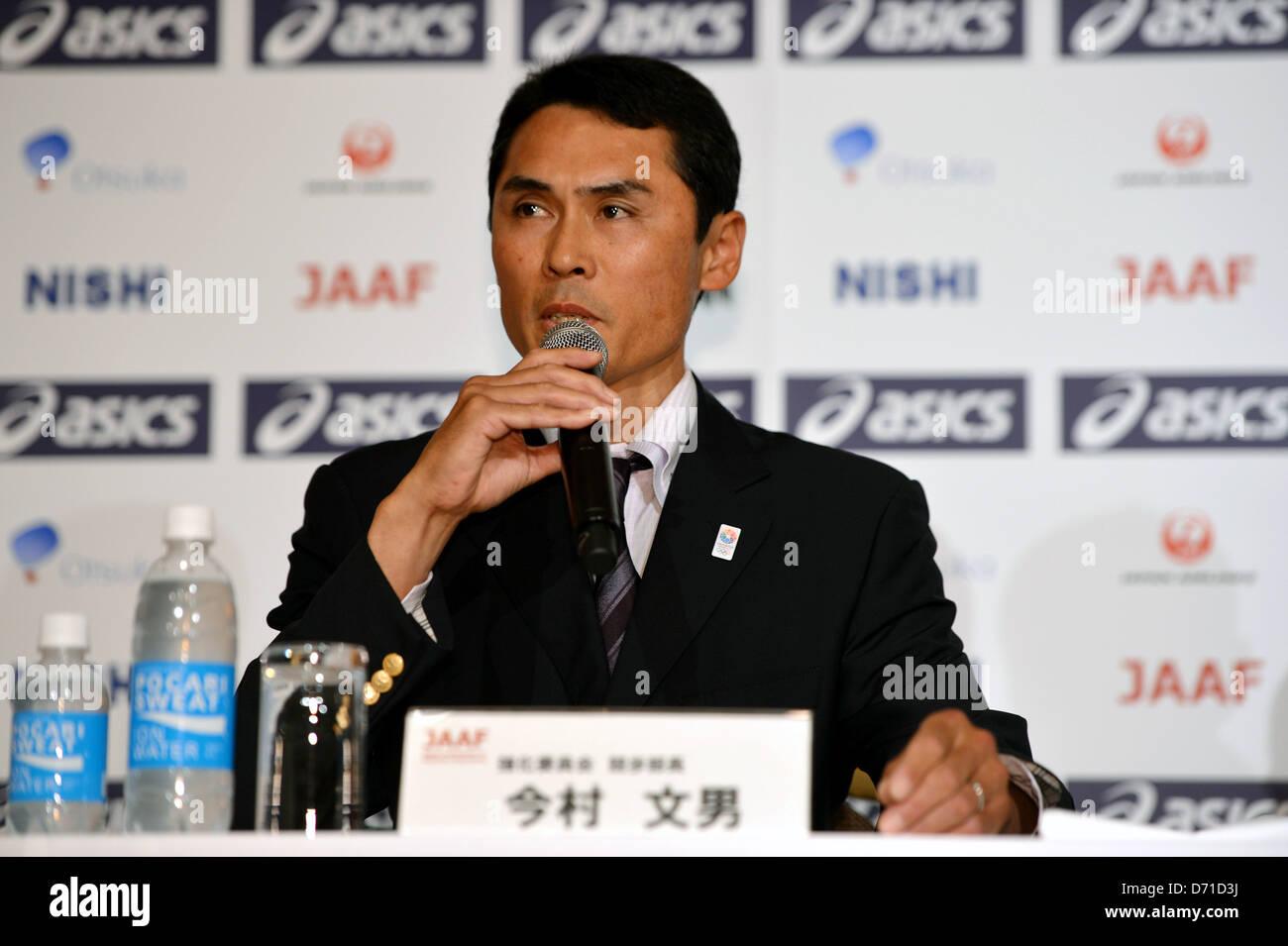 Fumio Imamura,  APRIL 25, 2013 - Athletics : Japan Association of Athletics Federations' press conference to - Stock Image