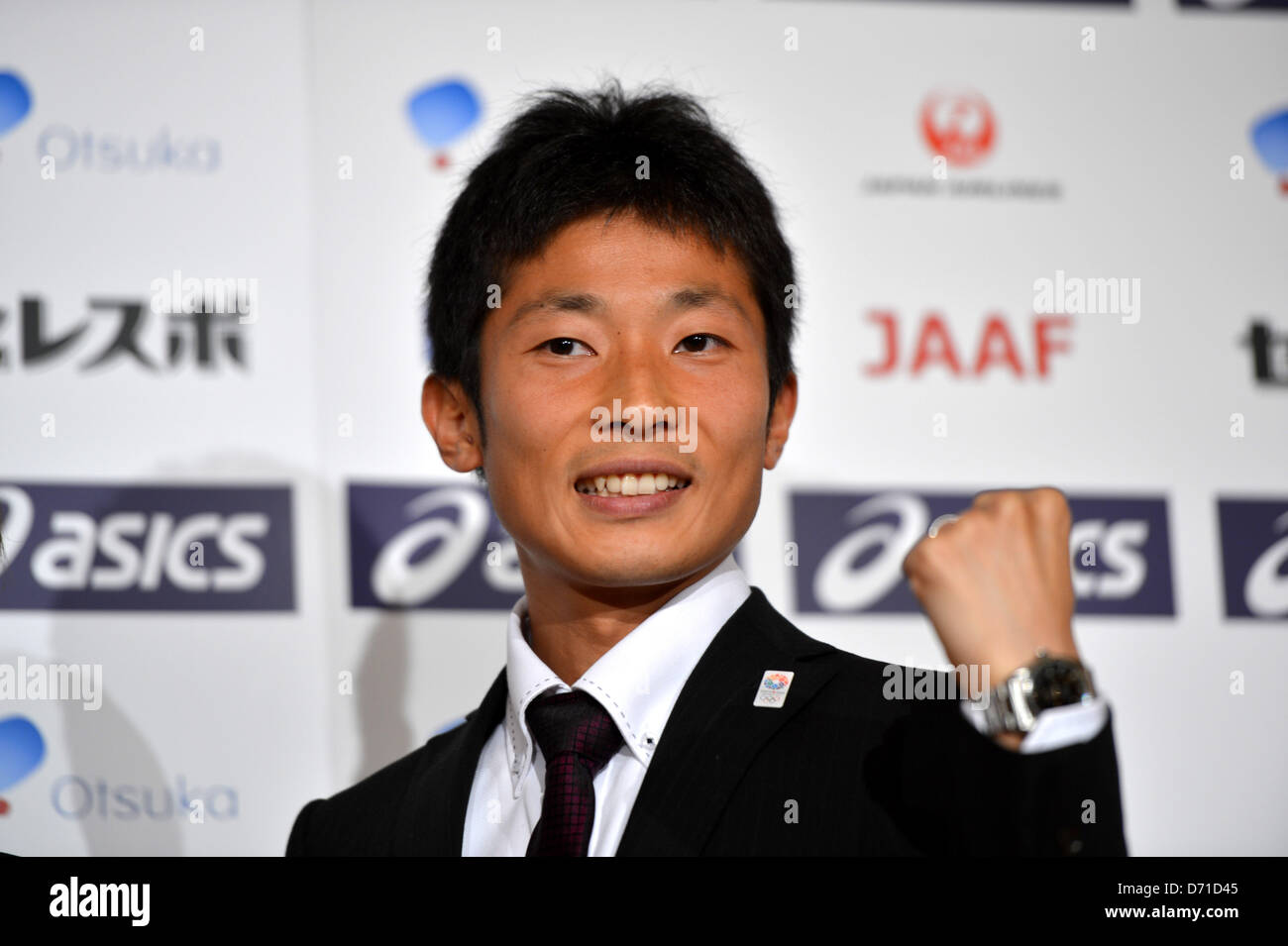 Takayuki Tanii (JPN), APRIL 25, 2013 - Athletics : Japan Association of Athletics Federations' press conference - Stock Image