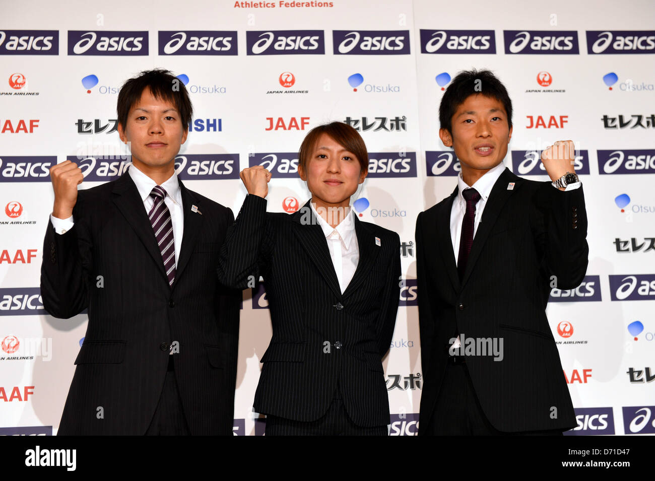 (L-R) Yusuke Suzuki, Ryoko Kizaki, Takayuki Tanii (JPN), APRIL 25, 2013 - Athletics : Japan Association of Athletics - Stock Image