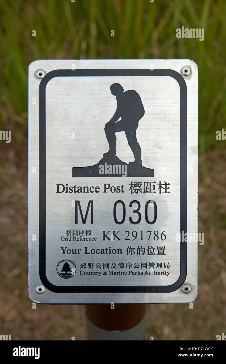 Distance post on the Tai Long Wan Hiking Trail, Sai Kung Country Park, Hong Kong - Stock Image