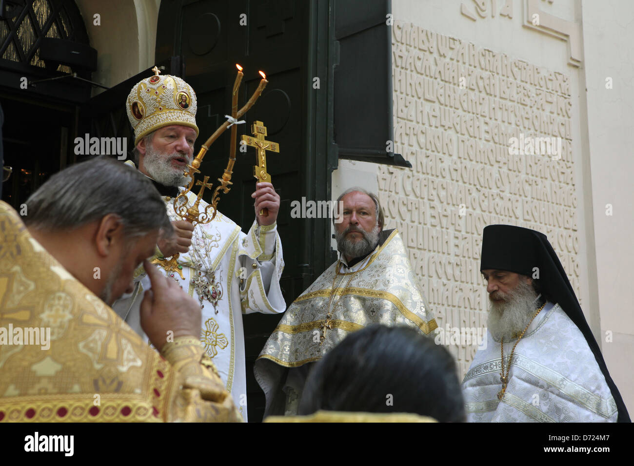 Orthodox Metropolitan Christopher attends the orthodox service in front of Dormition Church at the Olsany Cemetery - Stock Image