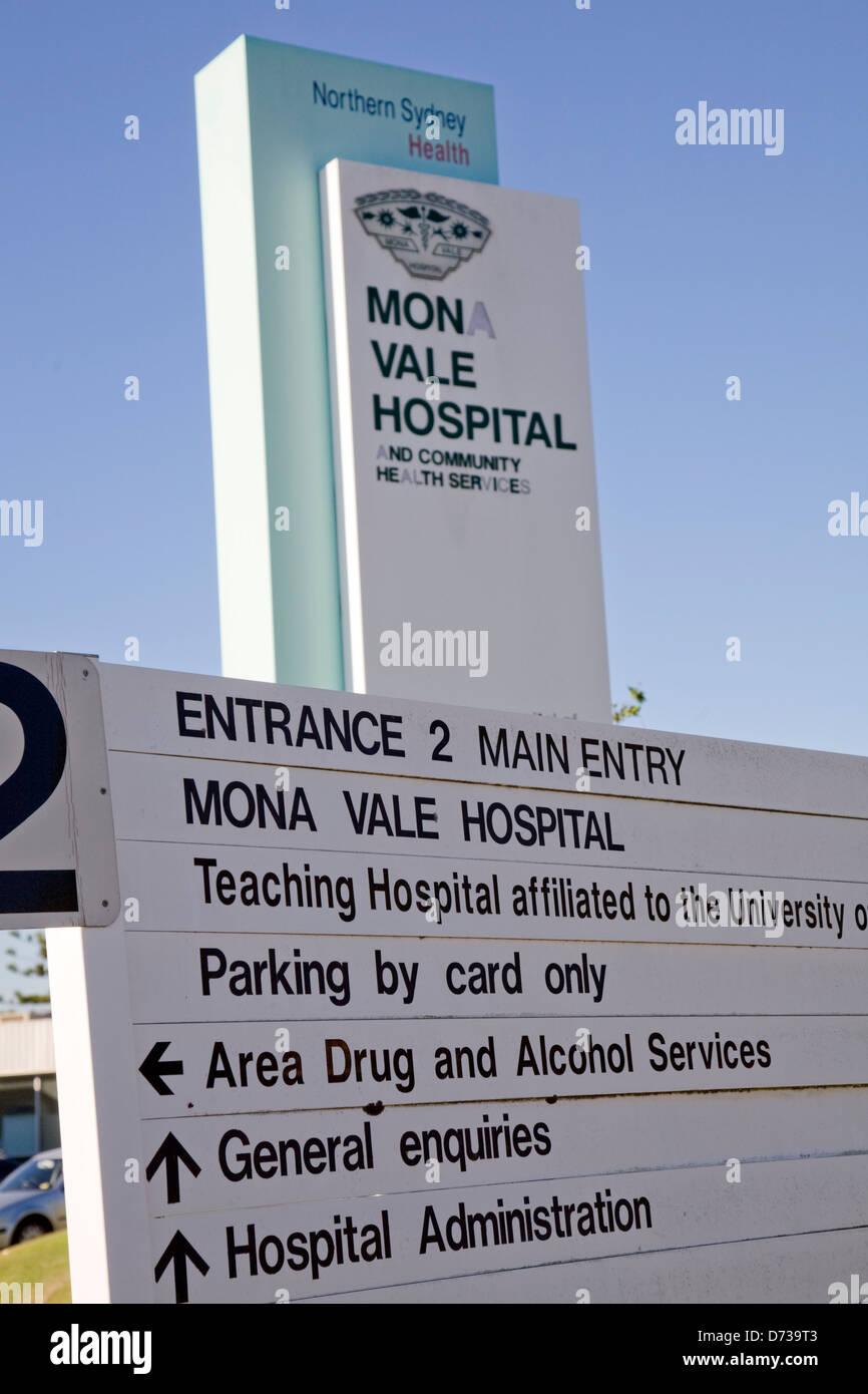 mona vale hospital on sydney's northern beaches - Stock Image