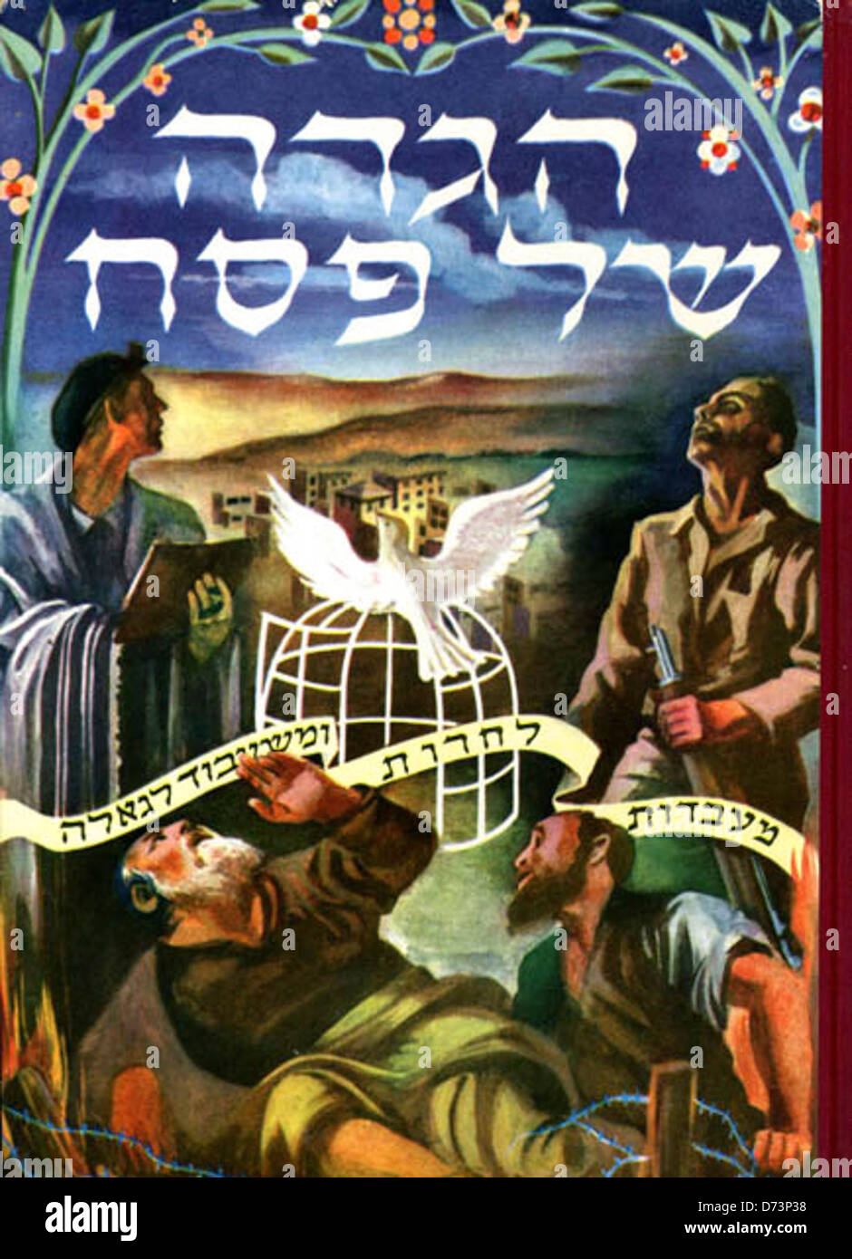 Book cover to the Haggadah of Passover - Stock Image