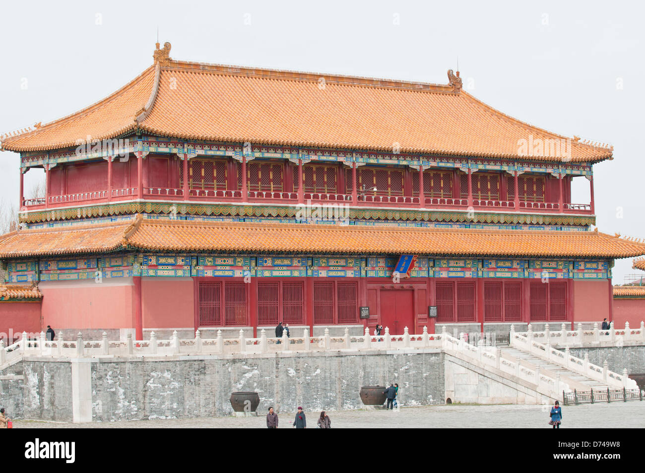Hall of Enhanced Righteousness (Hongyi Pavilion) in Forbidden City, Beijing, China - Stock Image