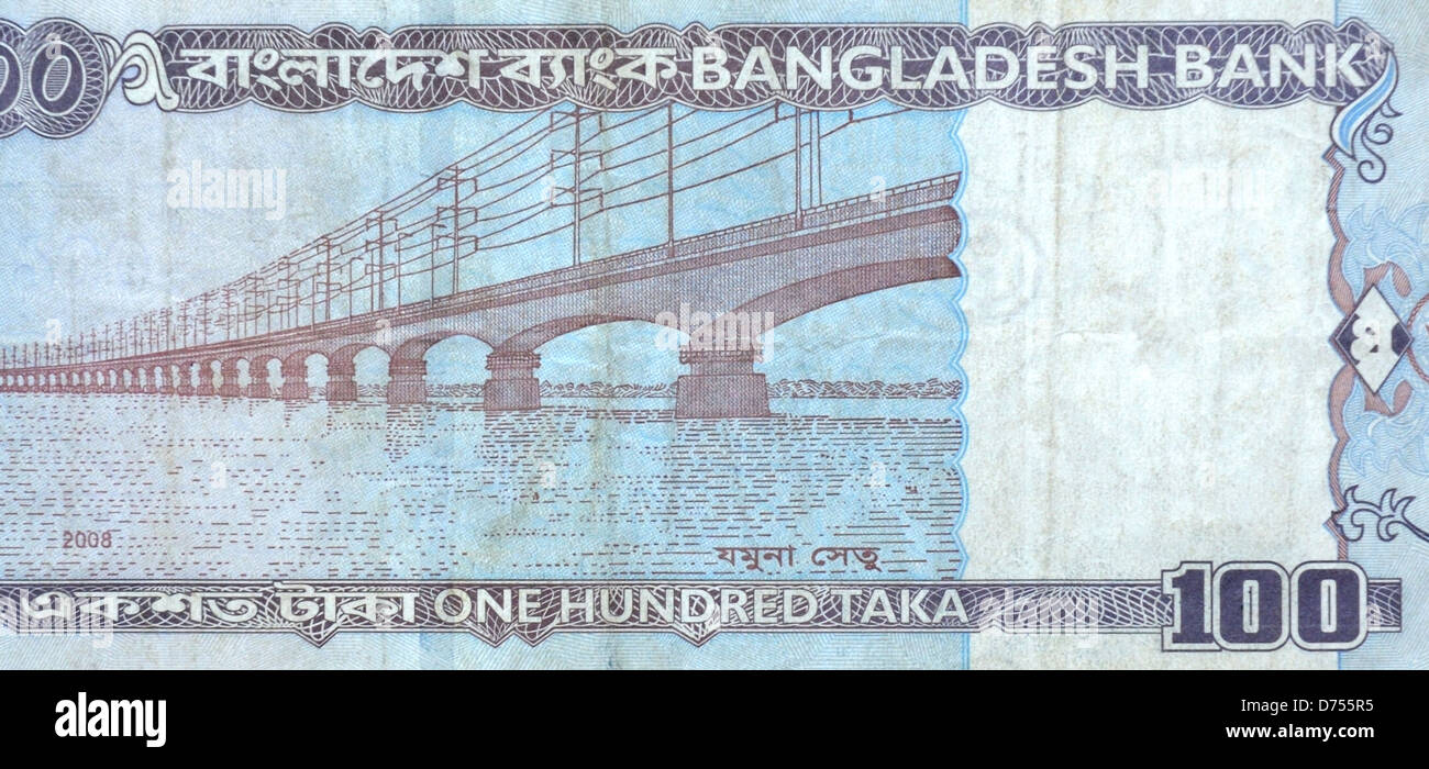 Bangladesh 100 One Hundred Taka Bank Note - Stock Image