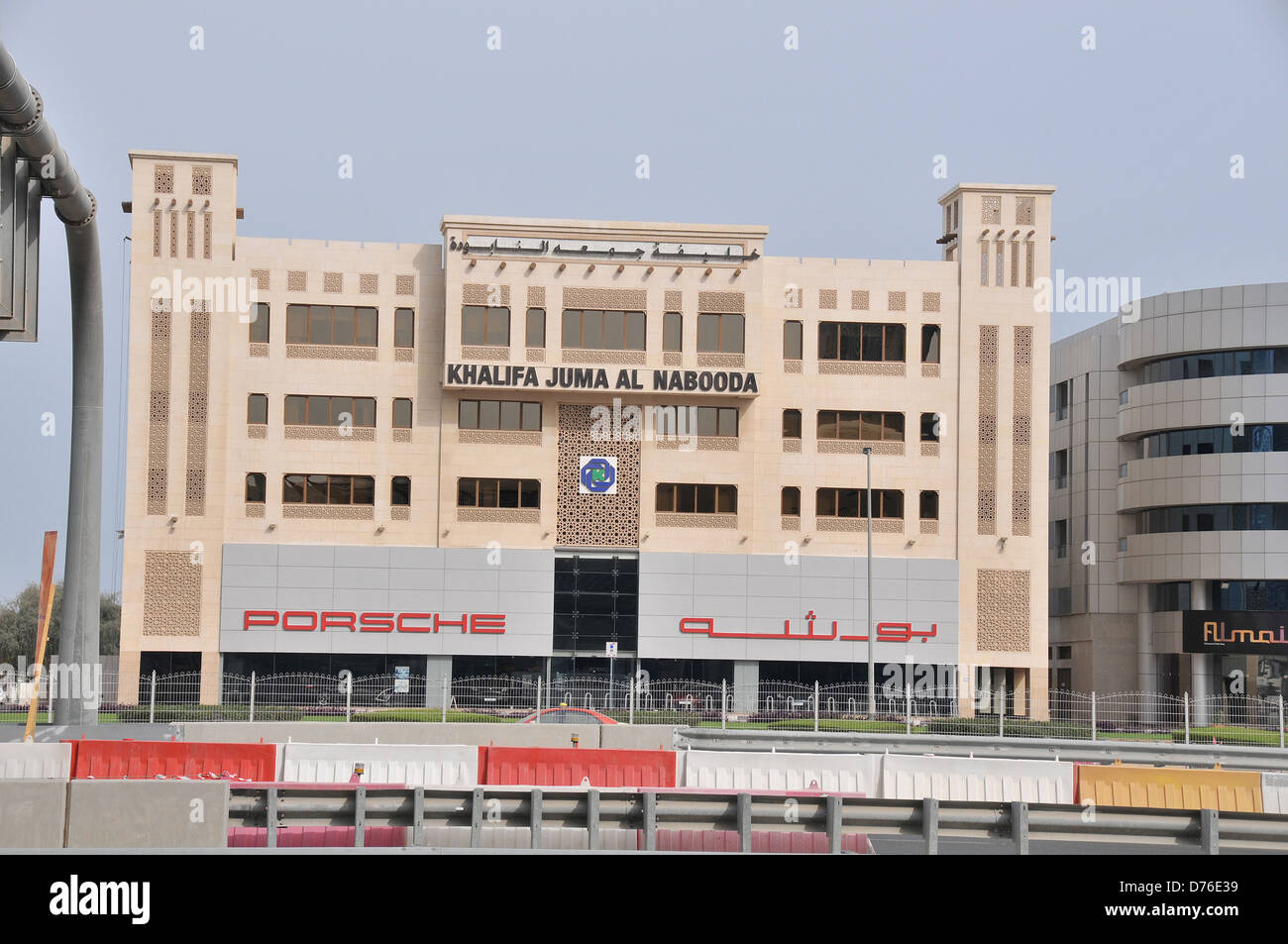 Porsche office Khalifa Juma Al Nabooda Dubai UAE - Stock Image