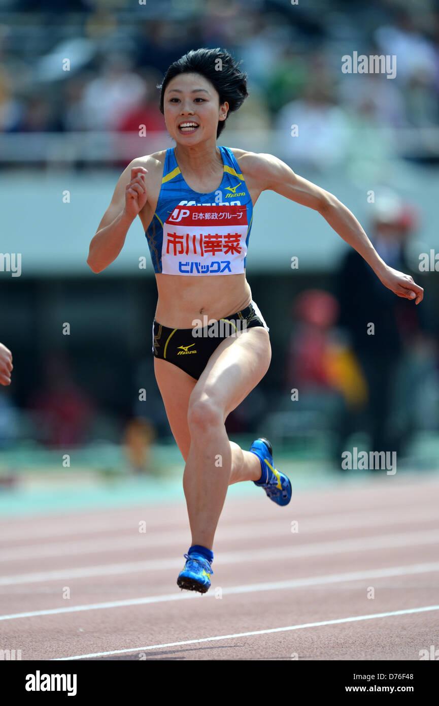 athlete mizuno