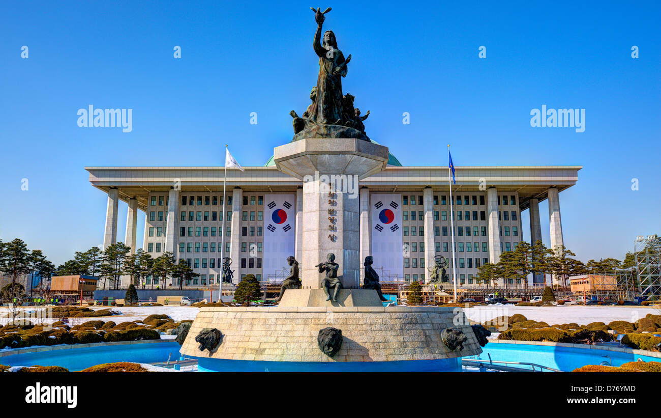 National Assembly Building of Seoul, South Korea. - Stock Image