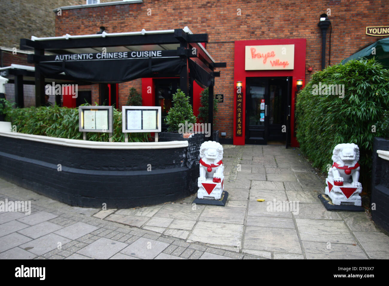 The Bayee Village Restaurant In Wimbledon Where Hugh Grant Met The Stock Photo Alamy