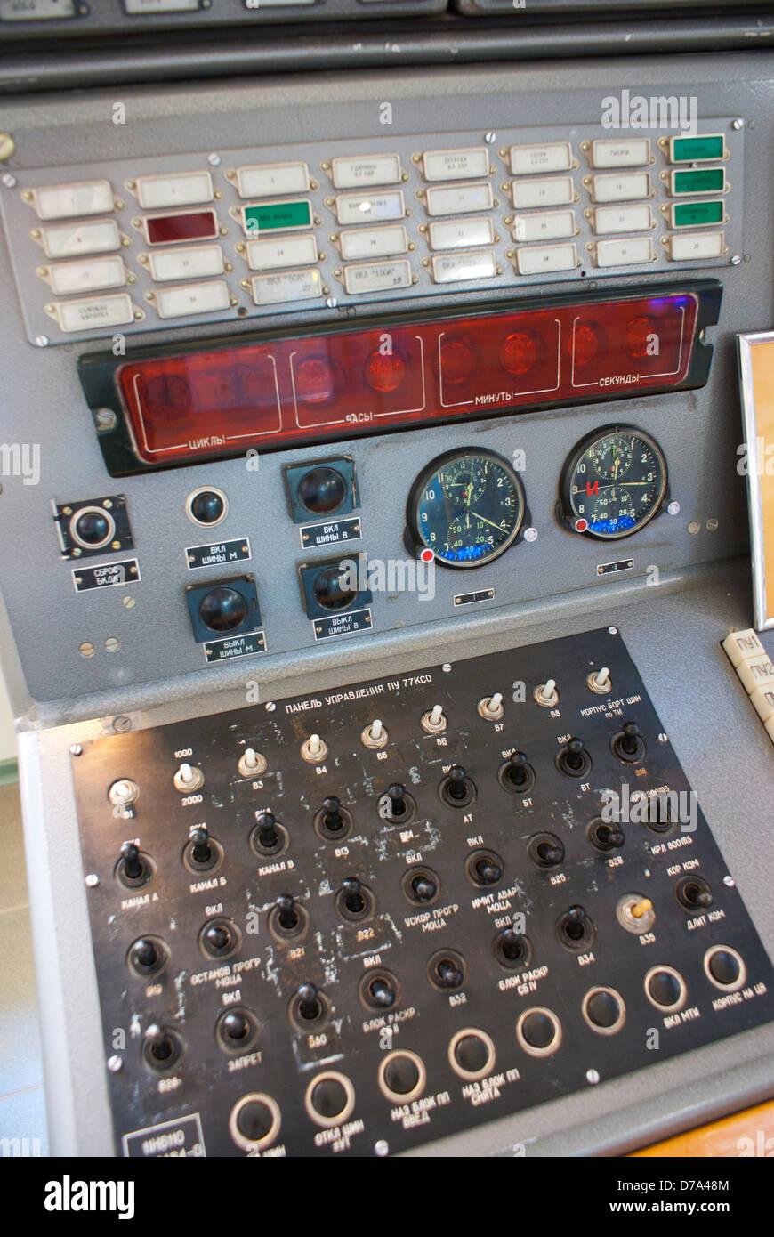 Launch control console in Baikonur Cosmodrome Kazakhstan - Stock Image