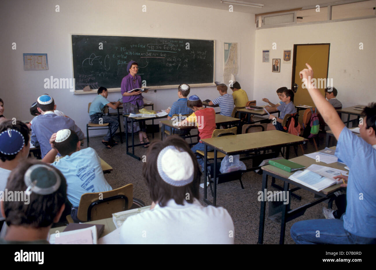 Boys at Classroom in neve michael - Stock Image